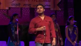 Mother's Day Special | Maa - Taare Zameen Par | Abhilasha Group Bhopal | Yawar Khan