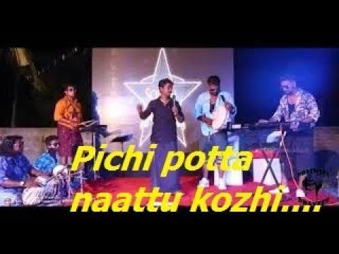 gana-sudhakar-2018-tamil-songs-pichi-potta-naattu-khozhi
