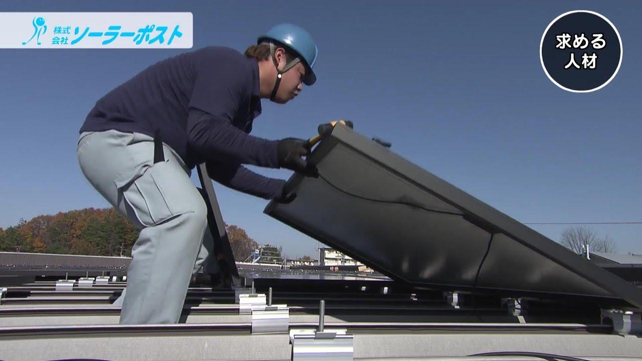 【動画】「ふくしまのしごと、みてみよう」