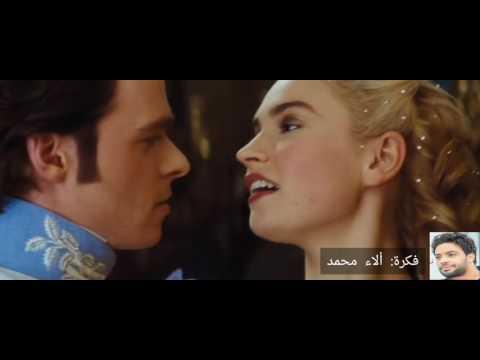 أحمد جمال - نشيد العاشقين