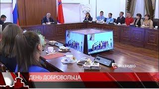 #мтквидео В России отметили День добровольца