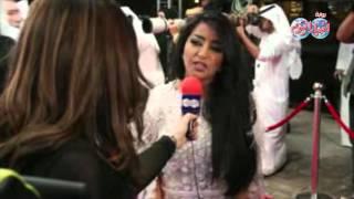 كلمة الفنانة بثينة الرئيسي من مهرجان دبي السنيمائي الدولي