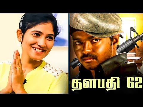 Julie to act with Thalapathy Vijay?