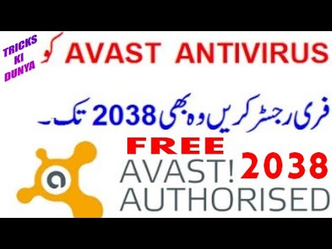 HOW TO REGISTER AVAST ANTIVIRUS FREE WITH KEY FOR LIFE TIME URDU HINDI 2018