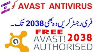 HOW TO REGISTER AVAST ANTIVIRUS FREE WITH KEY FOR LIFE TIME URDU HINDI 2019