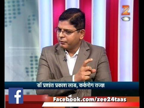 Hitguj | Dr. Prashant Prakash Lad On Cancer Treatment | 15th July 2017