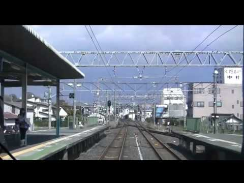 CAB VIEW TRAIN JAPAN #4