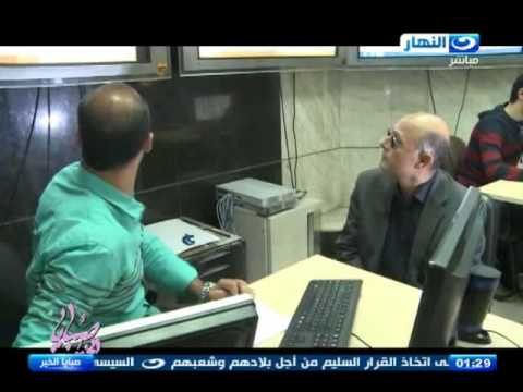 صبايا الخير - صاحب شركة استيراد وتصدير يتعرض للنصب من خ�...