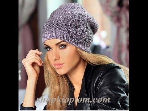 Модная шапка.Вязаная шапка спицами.Женские шапки спицами | Вязание Шапок Спицами