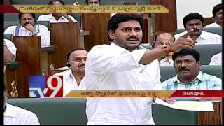 YS Jagan Vs. Atchannaidu over Aqua Food accident - TV9