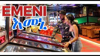 Eritrea - Robel Haile - Emeni | እመኒ (Official Video) New Eritrean Music 2018