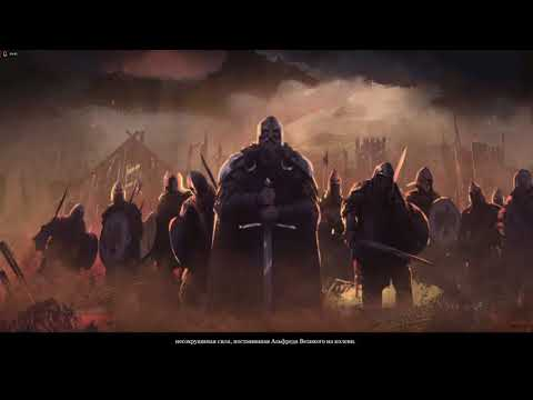 Total War Saga: Thrones Of Britannia. Установка и первый запуск пиратки от Voksi.