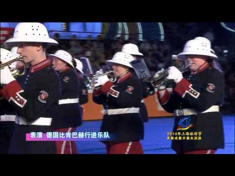 2014 Shanghai Tourism Festival ( Musikcorps Bickenbach, Germany)