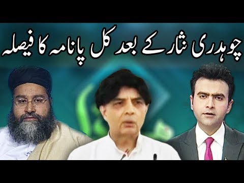 Main Aur Maulana With Junaid Haleem - 27 July 2017 - Express News