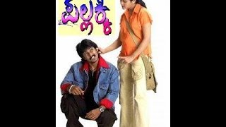 Pallaki | Full Kannada Movies | Romantic | Latest Kannada Movie New Release | New Upload 2017