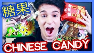TRYING WEIRD CHINESE CANDY!