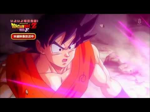 Random Movie Pick - Dragon Ball Z Resurrection F (Fukkatsu no F) Movie Preview Trailer YouTube Trailer
