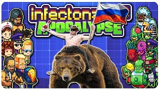 Final Boss: Vladimir Putin is Beary Good! - Infectonator 3 Apocalypse Gameplay #14
