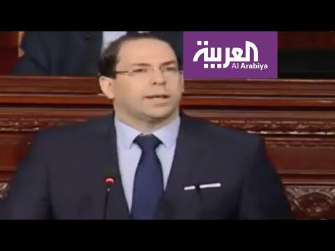 رئيس وزراء تونس: ماضون في الإصلاحات الاقتصادية  - 21:21-2018 / 3 / 23
