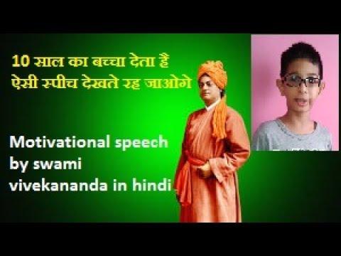 short biography of swami vivekananda in hindi