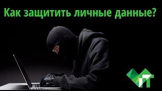 Оружие в интернете. Информационная безопасность  в internet