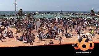 Le360.ma • روبورتاج : في اول يوم احد مسبح الرباط يستقبل 8000 مسطاف