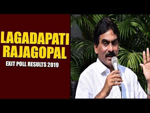 Lagadapati Rajagopal Flash Survey on AP Election Results 2019 LIVE   hmtv