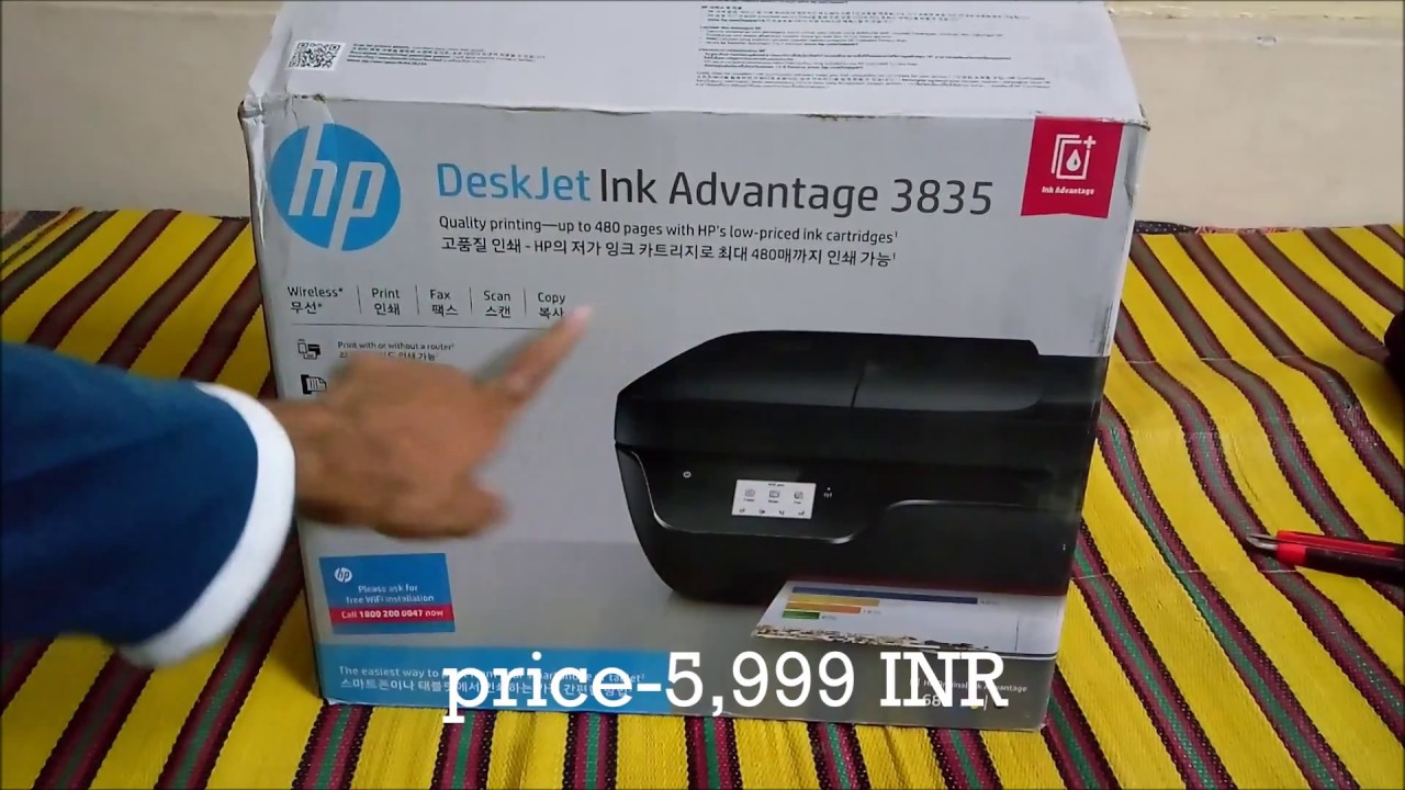 Jual Hp Deskjet Ink Advantage 3835 Printer Print Copy Scan Fax Kaos Couple Lengan Panjang Aj81 Multi Function Inkjet Unboxing Overview Youtube