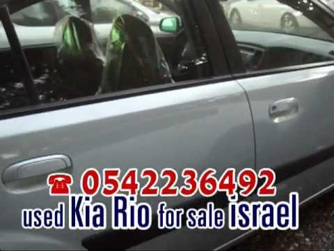 Машины в Израиле, Внедорожник Toyota RAV 4 - YouTube