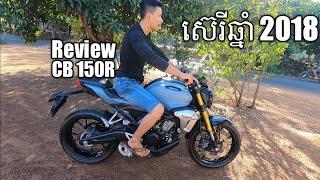 honda-cb-150r-motocross-ra