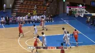 関東大学バスケ2013トーナメント 専修大学vs拓殖大学