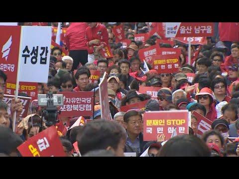 한국당, 대규모 장외집회…민주