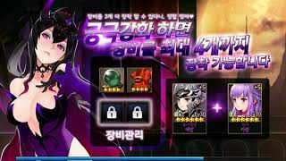 Download Video Seven knight korea : New PvP content and GVG! MP3 3GP MP4