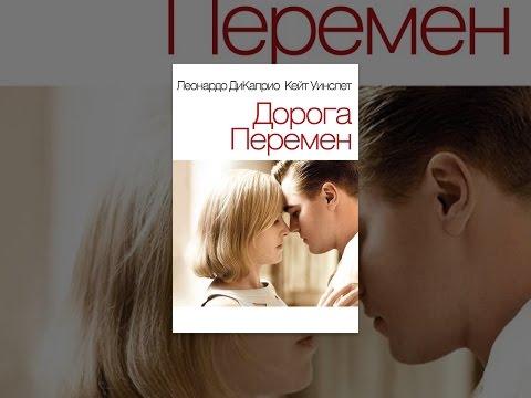 Топ 10 лучших фильмов Леонардо Ди Капио