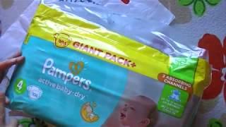 Розпакування Підгузники Pampers Active Baby-Dry (Maxi) 8-14 кг 106 шт з Rozetka.com.ua