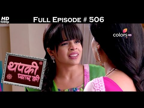 Thapki Pyar Ki - 2nd December 2016 - थपकी प्यार की - Full Episode HD
