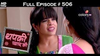 Download Video Thapki Pyar Ki - 2nd December 2016 - थपकी प्यार की - Full Episode HD MP3 3GP MP4