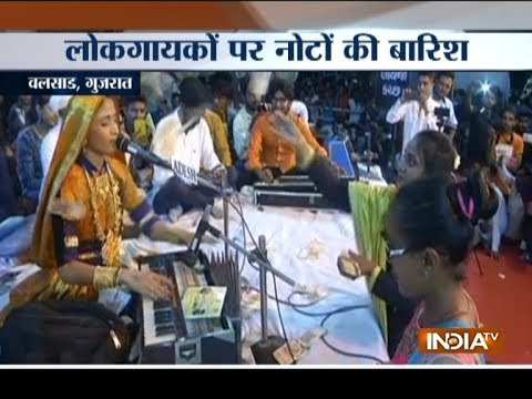 People shower Rs 50 lakh to 'Bhajan' singers in Valsad, Gujarat