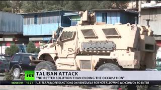 Afghan forces repel deadly Taliban attack on military base