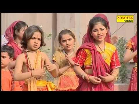 Pap Jug Mein Bada | पाप जग में बड़ा | Krishna Bhajan