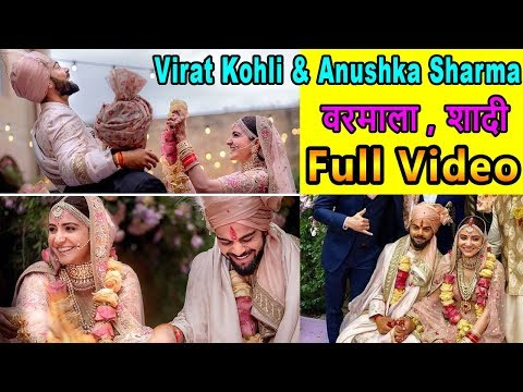 Virat Kohli and Anushka Sharma Full Wedding Video with Engagemet & Varmala । Virushka Marriage