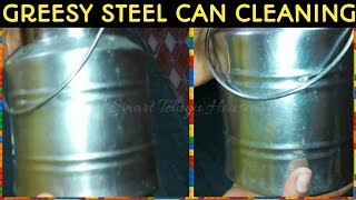 బాగా జిడ్డు పట్టిన స్టీల్ డబ్బాలు ఎలా శుభ్రం చేయాలి? HOW TO CLEAN GREESY STEEL OIL CAN EASILY