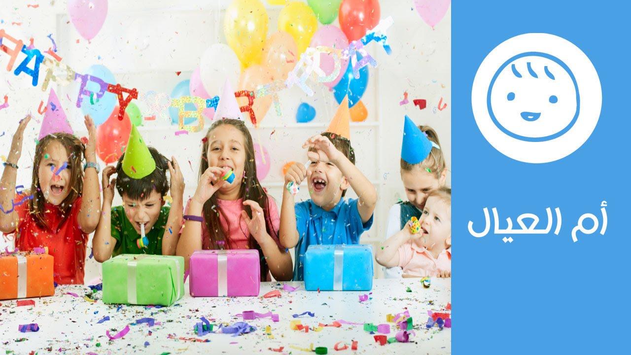 b0fc797561341  كيف ترتبين حفل عيد ميلاد طفلك؟