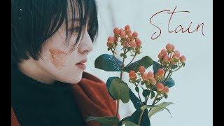 ヤなことそっとミュート - Stain【MV】