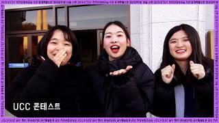 2019 KTGY 청년대학생 14일 수련 스케치영상