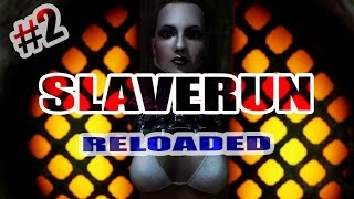 Slaverun Reloaded - BDSM quest mod for Skyrim #2