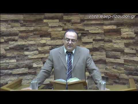 Κατά Ιωάννη ια΄1-27  Ντεντόπουλος Ανδρέας 18/8/2018