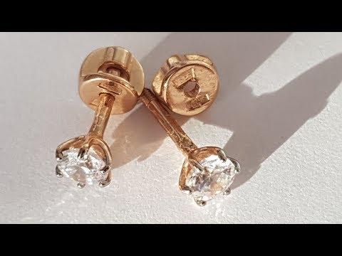 ОНЛАЙН ТРЕЙД.РУ Серьги-пусеты золотые с кристаллом Swarovski, 81020226