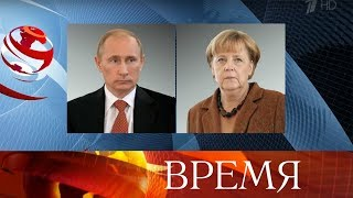 Владимир Путин говорил по телефону с Ангелой Меркель о работе ОЗХО в Сирии и ракетной атаке США.