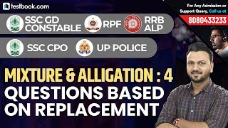 ALP CBT 2 | SSC GD 2018 | CPO | RPF | Mixture & Alligation - 4 | Questions based on Replacement